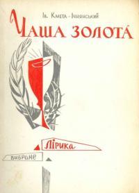 book-10259