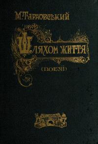 book-1026