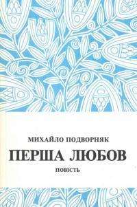 book-10260