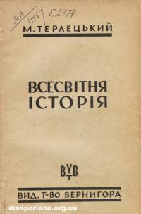 book-10262