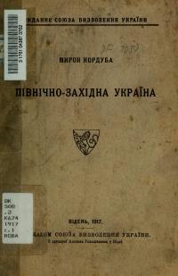book-1027