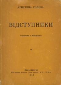 book-10271
