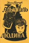 book-10273