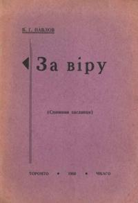 book-10274