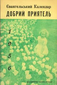 book-10275