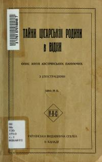 book-1028