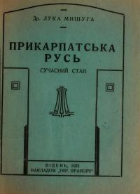 book-1029