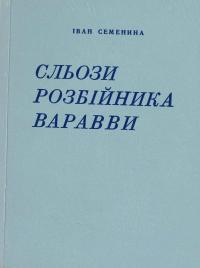 book-10294