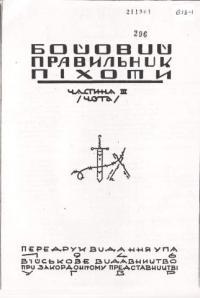 book-10295