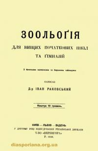 book-10296