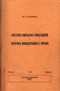 book-10297