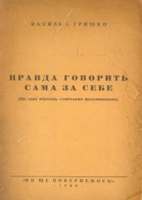 book-1030