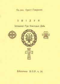 book-10301