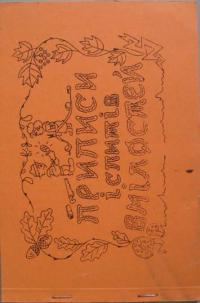 book-10302