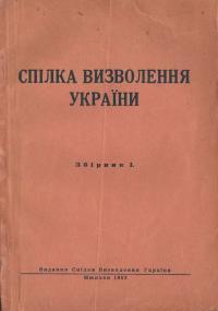 book-10304