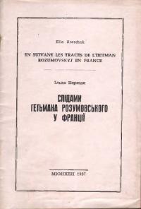 book-10306