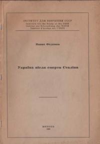 book-10308