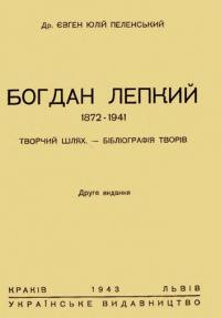 book-10331