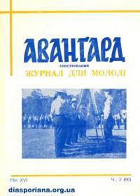 book-10335