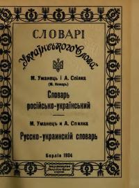 book-1034