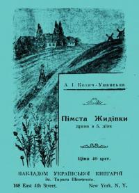 book-10348