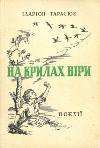 book-10349