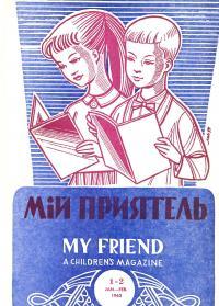 book-10352
