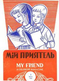 book-10353