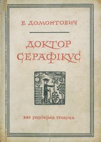 book-1036