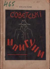 book-10367