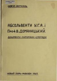 book-10379