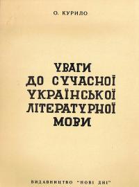 book-1038