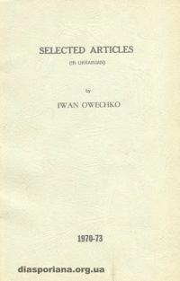 book-10381