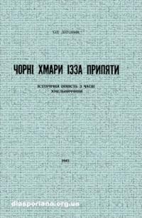 book-10382