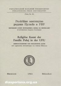 book-10384