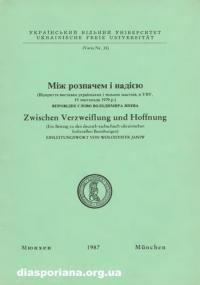 book-10386