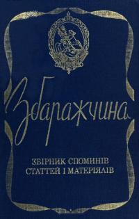 book-1039