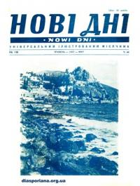 book-10390