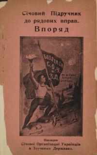 book-10391