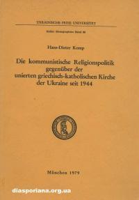 book-10393
