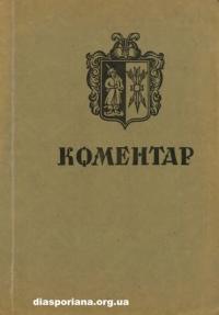 book-10406