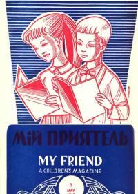book-10407