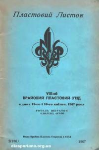 book-10411