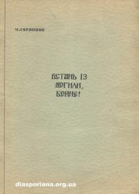 book-10414