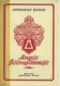 book-1042