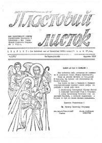 book-10426