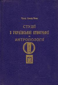 book-1043