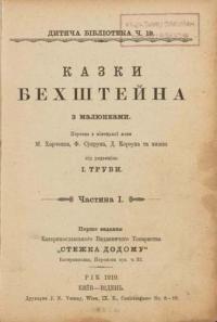 book-10434