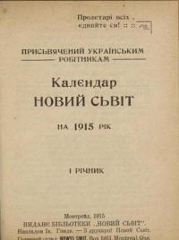 book-10435