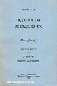 book-10438